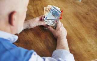 Средняя и минимальная пенсия в Италии