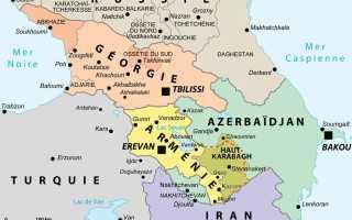 Граница между Грузией и Арменией: правила ее пересечения на автомобиле