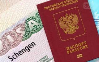Размеры консульского сбора на шенгенскую визу