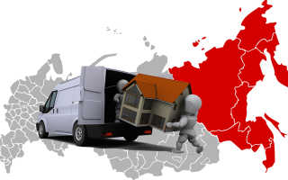 Программа переселения на Дальний Восток на ПМЖ для россиян