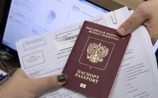 Как в Израиле оказывают услуги продления загранпаспорта РФ