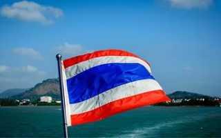 Заполнение анкеты для получения визы в Таиланд