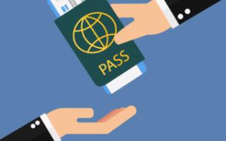Куда поехать отдыхать, если заканчивается действие заграничного паспорта
