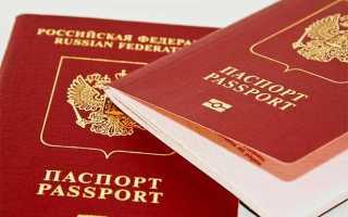 Оформление доверенности на получение загранпаспорта