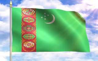 Пенсия в Туркменистане: размер и возраст выхода