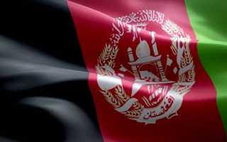 Как найти работу в Афганистане для русских