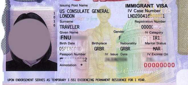 Оформление визы в США для граждан Таджикистана