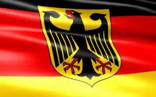 Как семейной паре найти работу в Германии