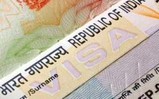 Виза в Индию для граждан Армении