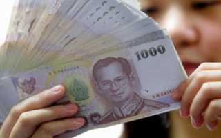 Средняя зарплата в Таиланде