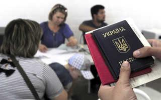 Как можно принять на работу украинца, имеющего статус РВП