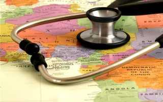 Медицинская страховка для визы в Италию: стоимость