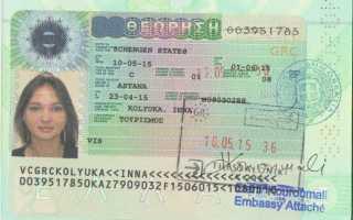 Фото для оформления визы в Грецию: требования