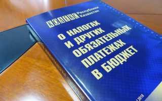 Социальный налог в Казахстане