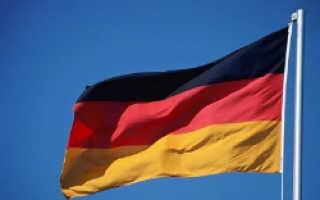 Мультивиза на год в Германию: как ее получить и оформить