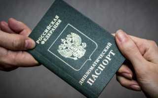 Получение виз с дипломатическим паспортом