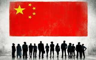 Как уехать жить в Китай из России на ПМЖ