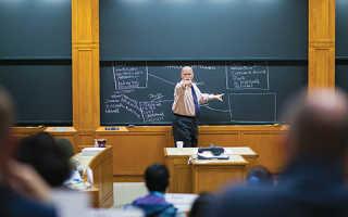 Обучение в бизнес-школах в США