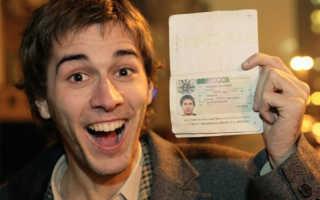 Требования к фото для получения визы в Польшу
