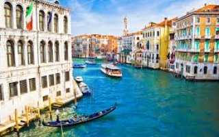 Студенческая виза в Италию: необходимые документы и процедура оформления