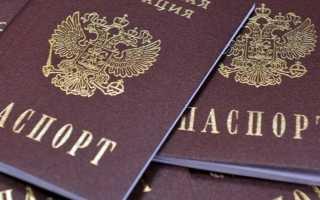 Получение загранпаспорта без военного билета после 2 лет