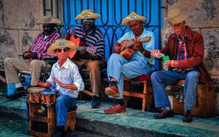 Иммиграция и жизнь на Кубе