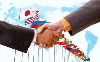 Как открыть или купить готовый бизнес за границей