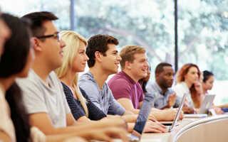 Обучение иностранных студентов в Российской Федерации