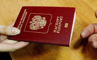 Оформление и получение загранпаспорта в Ижевске