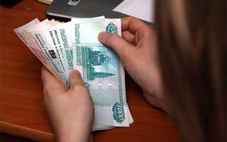 Зарплаты бюджетников в России