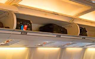 Габариты ручной клади в самолете