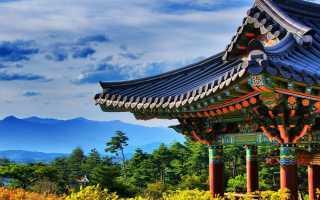 Оформление визы F4 в Южную Корею