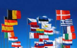 Оформление шенгенской визы без справки с работы