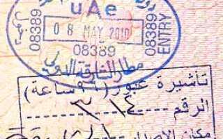 Стоимость туристической визы в ОАЭ для россиян