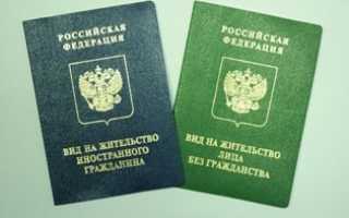 Оформление и получение ВНЖ в Крыму