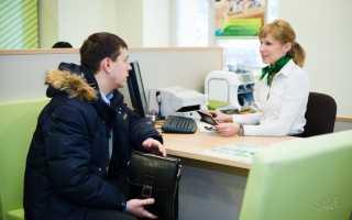 Получение выписки со счета в банке для получения шенгенской визы