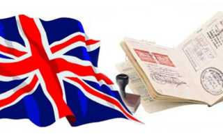 Получение визы инвестора в Великобританию