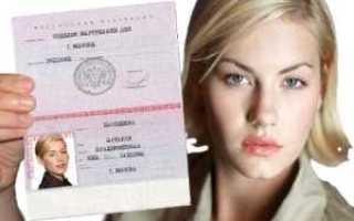 Фото для оформления гражданства РФ и паспорта: требования