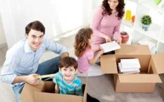 Регистрация ребёнка по месту жительства