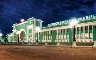 Переезд на ПМЖ в Новосибирск: отзывы переехавших, цены на недвижимость и зарплаты