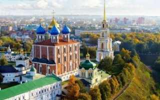 Переезд на ПМЖ в Рязань: отзывы переехавших, цены на недвижимость и зарплаты