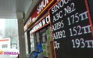 Сколько стоит бензин в Казахстане