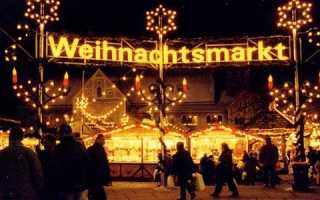 Рождество в Германии: традиции празднования