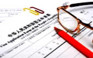 Образец заполнения анкеты на визу в Китай для россиян