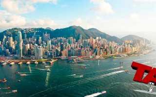 Двойное налогообложение с Гонконгом: подоходный налог на прибыль в стране