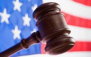 Законы штатов и конгресса в США