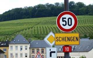 Новые правила нахождения в странах Шенгена