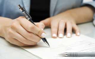 Спонсорское письмо для получения визы в Чехию: образец написания