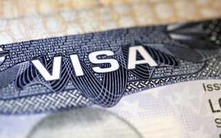 Требования к фотографии на визу в США