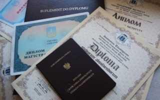 Как найти работу для врачей в Польше для русских, белорусов и украинцев